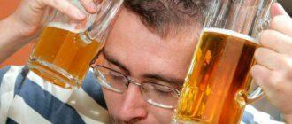 Пиво похмелье
