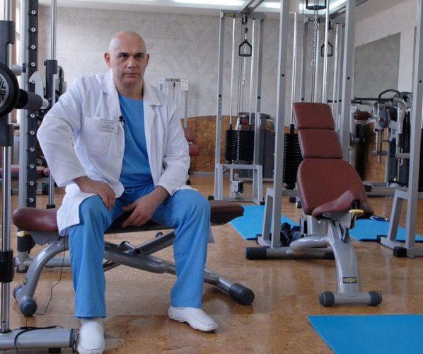Бубновский гимнастика