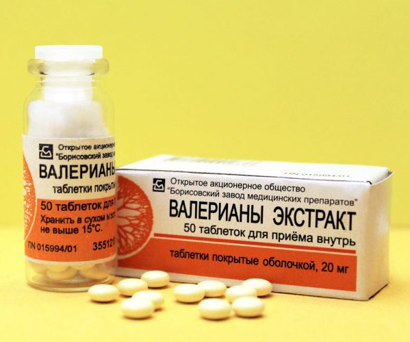 Валерианы таблетки