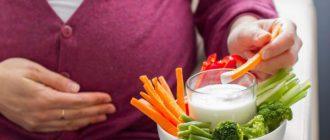 Беременная морковь