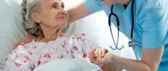 Медсестра пациент