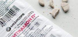 Влияние таблеток цитрамона на артериальное давление человека