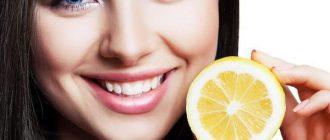 Ест лимон
