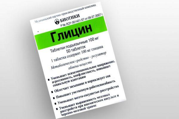 Глицин повышает или понижает давление: мнения специалистов