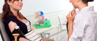 Гипотония беременность