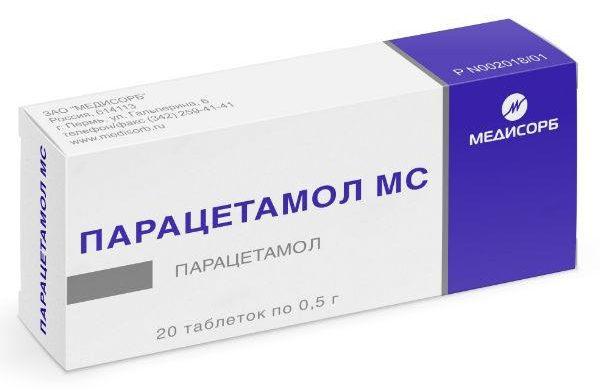 Можно ли парацетамол при повышенном давлении