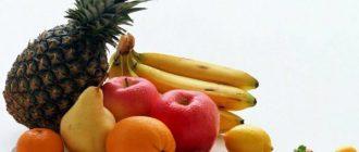 Бананы апельсины