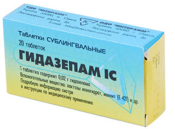 Гидазепам таблетки