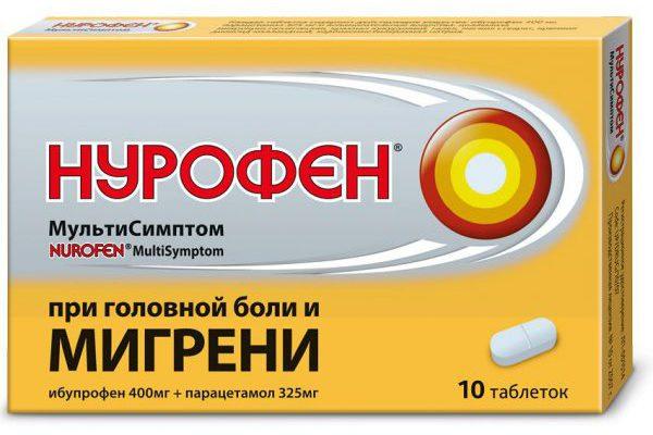 Таблетки нурофен