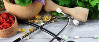 Врач гомеопатия
