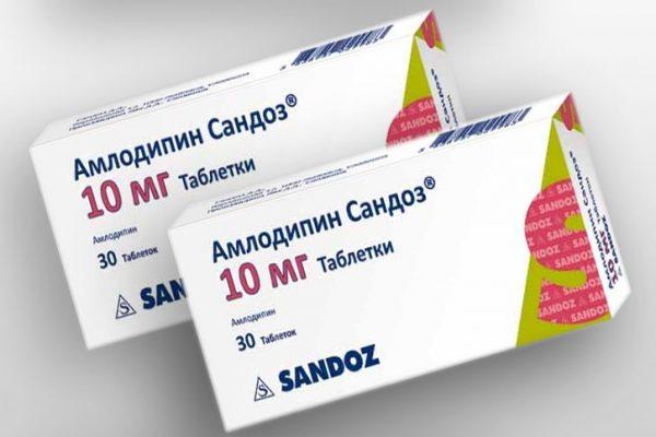 Таблетки от давления повышенного названия скорая помощь