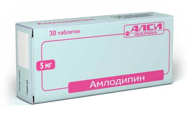 Амлодипин от давления: инструкция по применению